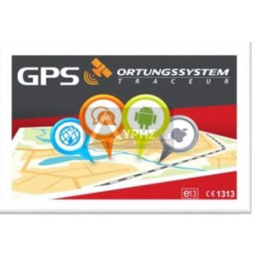 ΜΟΝΑΔΑ PATROL-SAT ΜΙΝΙ GPS TRACKER, ACC-0900-0003