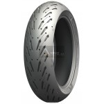 MICHELIN ROAD 5 REAR 140/70-17 R 66W TL, 832351