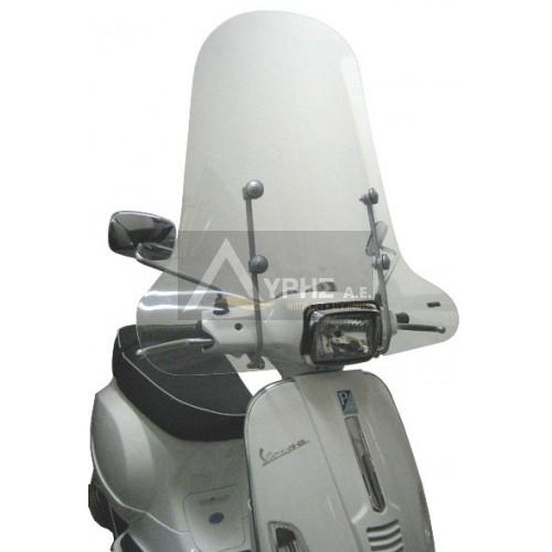FABBRI ΖΕΛΑΤΙΝΑ ΔΙΑΦΑΝΕΣ 720x430mm ΓΙΑ VESPA S 50-125-150 2007-2012, 2400-A