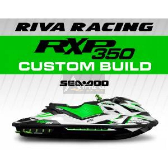 MOOSE RACING ATV JET SKI PWC LOCK ON GRIPS SYSTEM BLACK