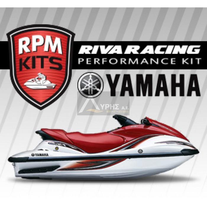 Riva Racing κιτ αναβαθμισησ Stage 1 για Yamaha Fx 140