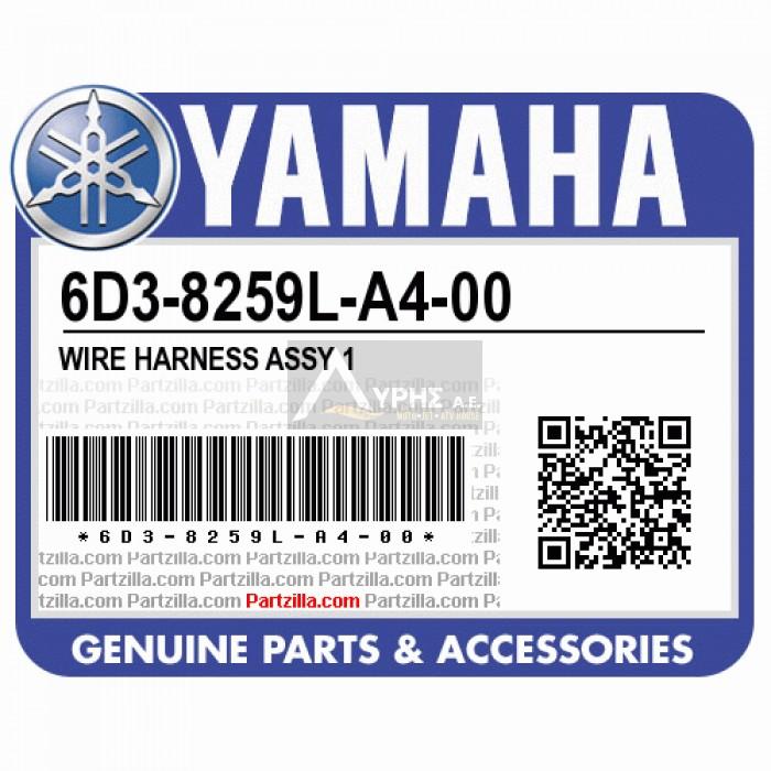 YAMAHA VX 1100 DELUXE 2005-2009 ΠΛΕΞΟΥΔΑ , 6D3-8259L-A0-00, 6D3-8259L-A1-00  , 6D3-8259L-A2 , 6D3-8259L-A3 , 6D3-8259L-A4-00