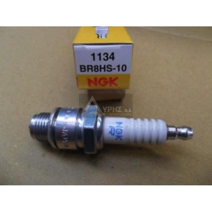 NGK Spark Plug 1134 Spark Plug BR8HS